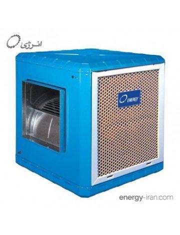 کولر آبی سلولزی انرژی 5500 EC 0550e مدل اقتصادی